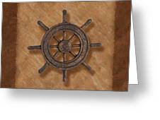 Ship's Wheel Greeting Card