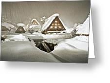 Shirakawa Greeting Card