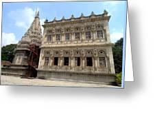 Shiv Mandir And Its Mandap At Shinde Chattri, Pune Greeting Card