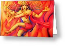 Shiva Nataraja Greeting Card