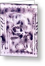 Shiva P1 Greeting Card