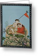 Shiva Romancing With Parvatti. Greeting Card