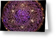 Shiva Shakti Coipper Lightmandala Greeting Card