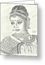 Shobana Chandrakumar-bharatanatyam Dancer Greeting Card by Priya Paul