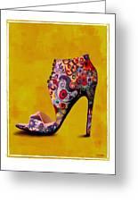 Shoe Illustration 1 Greeting Card