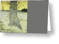 Shoes Paris, September   November 1886 Vincent Van Gogh 1853  1890 Greeting Card