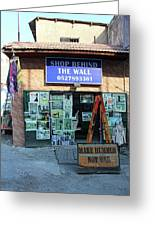 Shop Behind The Wall Greeting Card