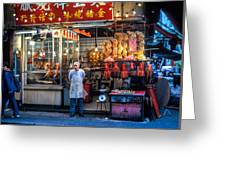 Shop Owner Standing In Front Of Poultry Shop On Temple Street Night Market Kowloon Hong Kong China Greeting Card
