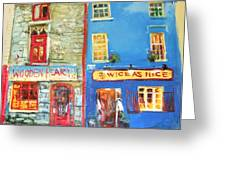 Shopfronts Galway Greeting Card