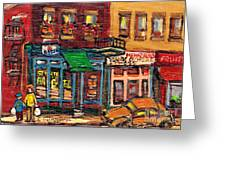 St Viateur Bagel Shop And Mehadrins Kosher Deli Best Original Montreal Jewish Landmark Painting  Greeting Card