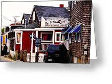 Shopping In Perkins Cove Maine Greeting Card