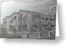 Shopping Mall Laguna Hills Greeting Card
