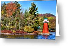 Shoul Point Lighthouse - Old Forge Greeting Card