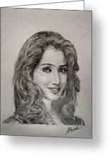 Shreya Ghoshal Greeting Card