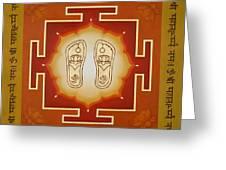 Shri Maha Lakshmi Paduka Greeting Card