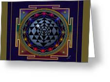 Shri Yantra Greeting Card