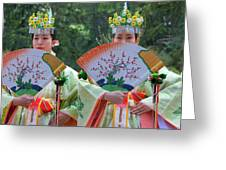 Shrine Maidens From Tsurugaoka Hachimangu Shrine Greeting Card