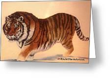 Siberian Snow Tiger Greeting Card
