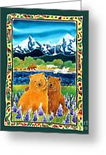 Sibling Bears Of Katmai Greeting Card