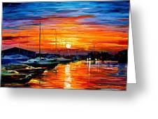 Sicily - Harbor Of Syracuse Greeting Card