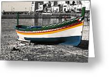 Sicily Fishing Village Greeting Card