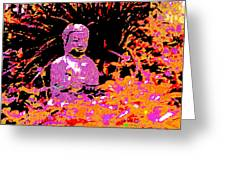 Siddhartha Greeting Card