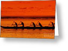 Side View Of Paddlers Greeting Card