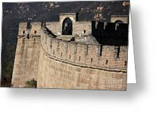Side View Of The Great Wall Greeting Card