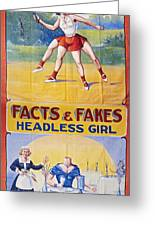 Sideshow Poster, C1975 Greeting Card