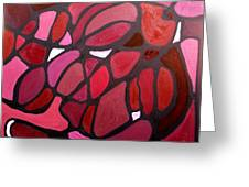 Sidestep - Sold Greeting Card