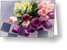 Sidewalk Flowers Greeting Card