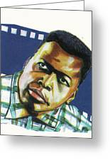 Sidney Poitier Greeting Card