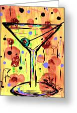 Sidzart Pop Art Martini This Is Sooo Mine Greeting Card