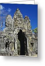 Siem Reap, Angkor Thom Greeting Card