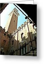 Siena-41 Greeting Card