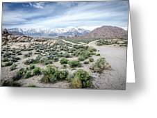 Sierra Nevada Front Greeting Card