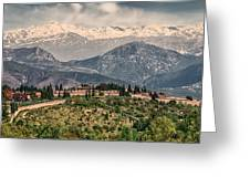 Sierra Nevada View Greeting Card