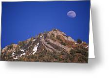 Sierra Sundae Greeting Card