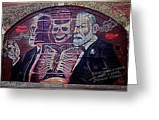 Sigmund Freud 2 Greeting Card