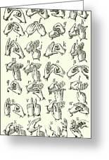 Sign Language Alphabet Greeting Card