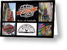 Signs Of Nashville Greeting Card