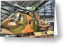Sikorsky Hh-3 Jolly Green Giant Greeting Card
