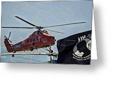 Sikorsky S-58t Greeting Card