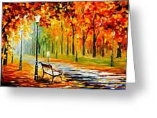 Silence Of The Fall Greeting Card