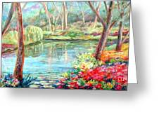 Silent Pond Greeting Card