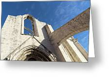 Silent Witness - Carmo Convent Roofless Ruin In Lisbon Portugal Greeting Card