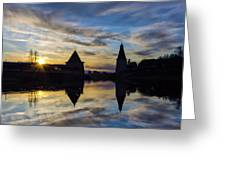 Silhouette Of Stronghold And Sunset. Pskov Kremlin. Russia Greeting Card
