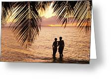 Silhouetted Couple Greeting Card