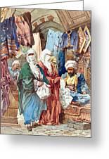 Silk Bazaar Greeting Card