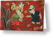 Silk Robe - Children Playing With Turtle Greeting Card